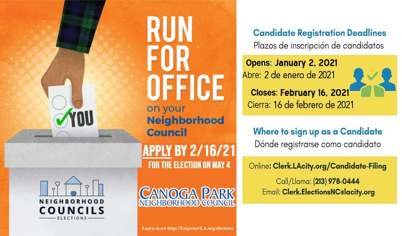 Now is your chance to make a difference in your Canoga Park community!